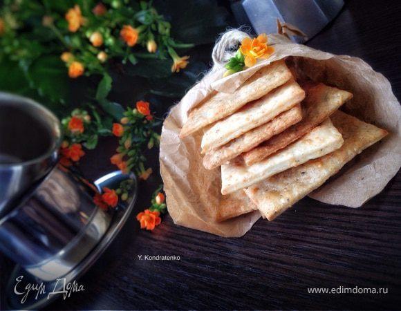 Пшеничный крекер с прованскими травами