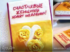 """Бисквитный торт """"Книга"""" с натуральными красителями"""