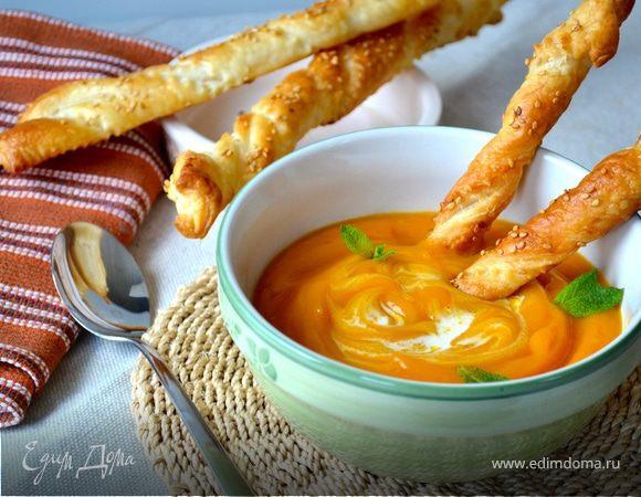 Суп-потаж морковный (Potage di carote)