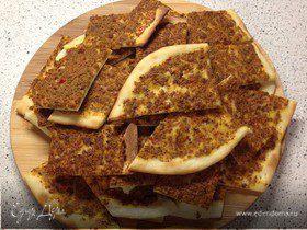 Лахмаджун - турецкая пицца