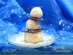 """Пирожные """"Танцующие ванильные снежки"""""""