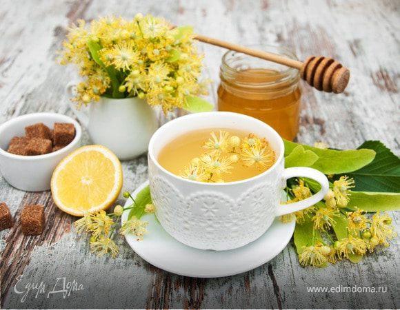 Ароматный чай с липой