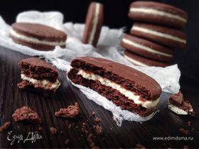 Шоколадное печенье а-ля «Орео»