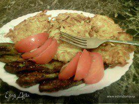 Картофельные драники с баклажанами