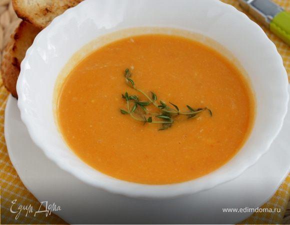 Суп-пюре из запеченной тыквы и помидоров