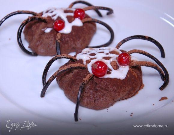 Печенье «Паучки»