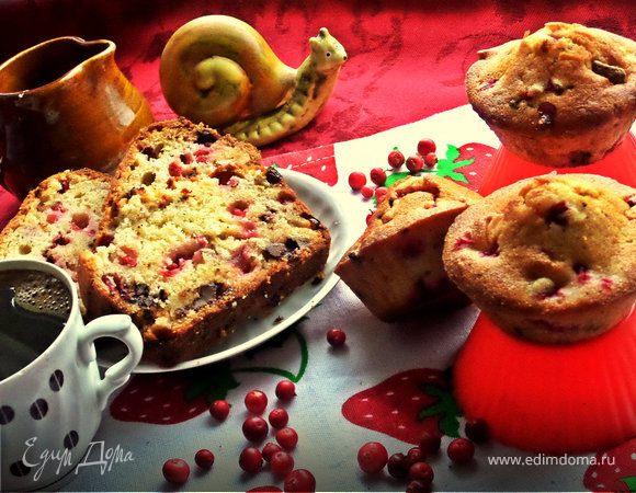 Бруснично-шоколадные кексы