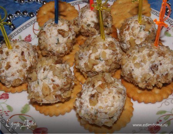 Сырно-ореховые закусочные шарики