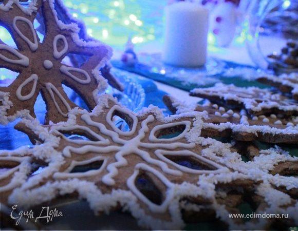 Имбирные снежинки для Татьяны
