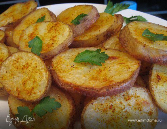 Пряный картофель по-немецки