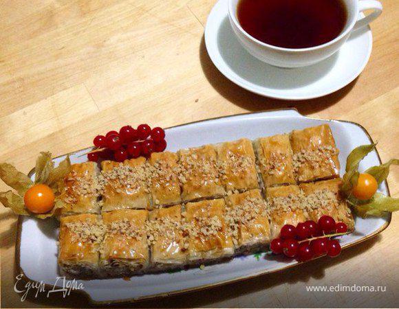 Пахлава с грецкими орехами из теста фило