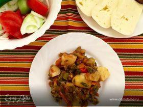 Аджапсандал (овощное рагу)