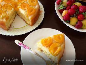 Абрикосовый пирог (Upside-Down Apricot Cake)