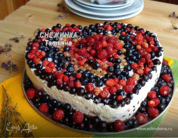 Летний торт без выпечки «Ягодный микс»