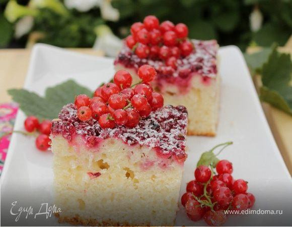 Пирог с красной смородиной