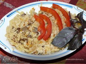 Овощи с рисом и грибами