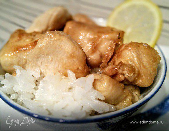 Курица по-китайски в лимонном соусе