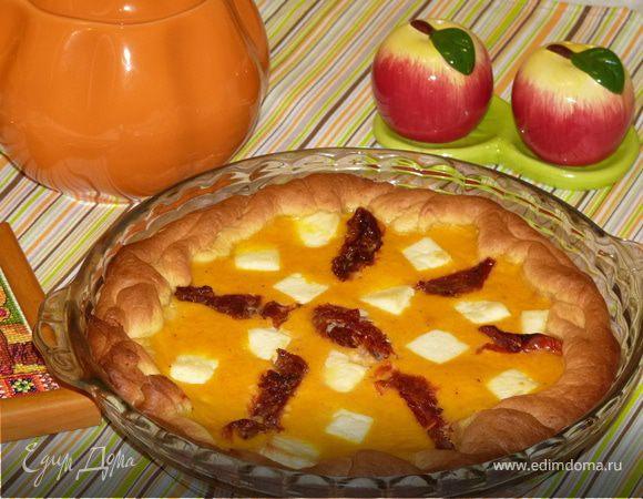 Тыквенный пирог с сыром и вялеными томатами