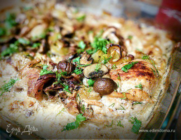 Свинина, запеченная с грибами под сливочным соусом