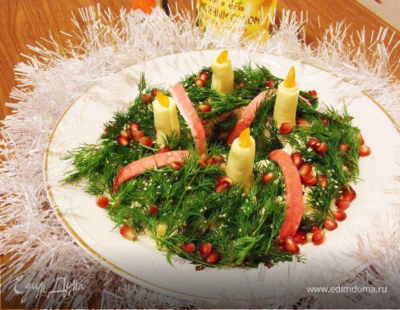 Салат «Рождественский»
