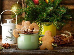 Пряное новогоднее печенье