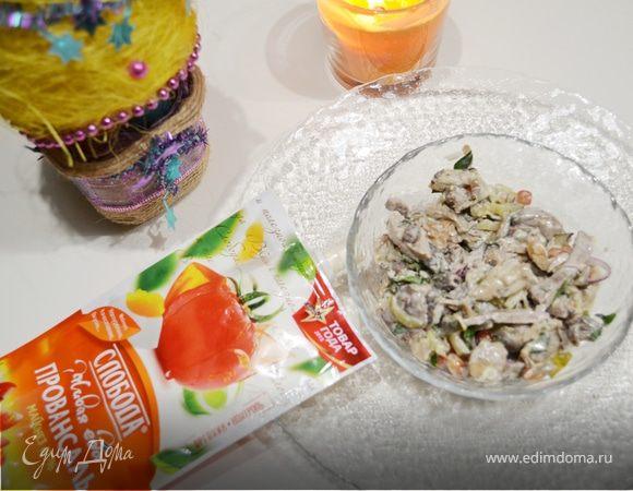 едим дома мясной салат рецепт с фото