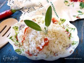 Ароматный рис с шалфеем