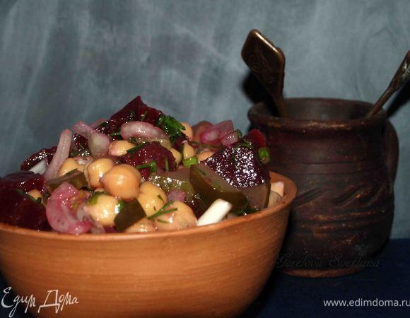 Салат из нута со свеклой
