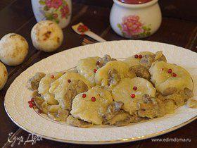 Ленивые картофельные вареники с соусом из шампиньонов