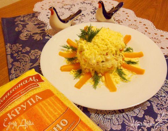 Салат «Желтенький» с пшеном