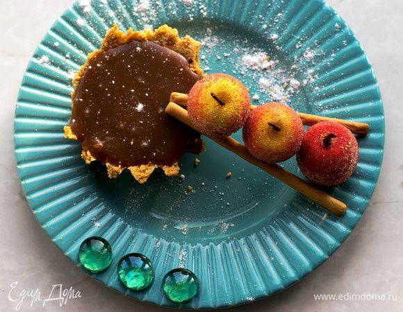 Тарталетки с шоколадным ганашем и карамелью