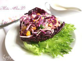Капустный салат «Коул слоу» (Cole slaw)