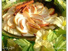 Яблочный десерт с медом и маскарпоне