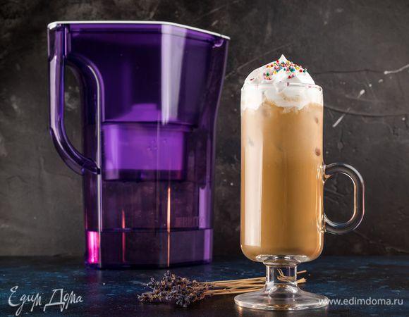 Летний лавандовый кофе