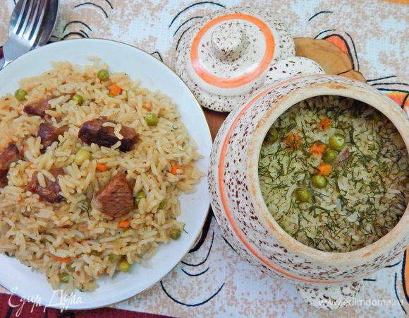 Рис с говядиной в горшочках