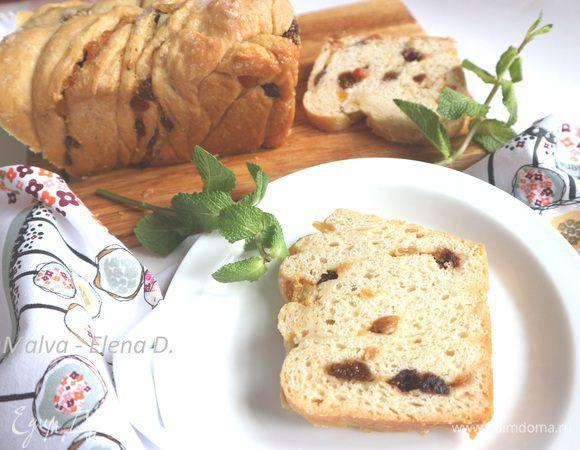 Сдобный хлеб с сухофруктами