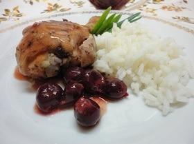 Цыплята монморанси в вишневом соусе