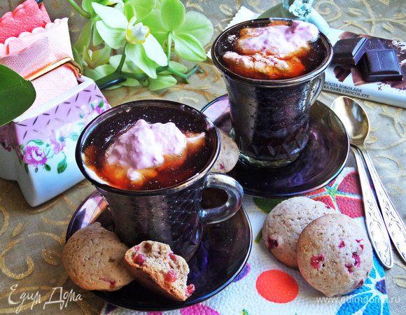 Кофе с малиновыми сливками