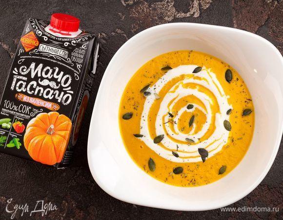 Нежный тыквенный суп по-испански