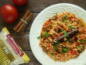 Рис с бараниной по-персидски