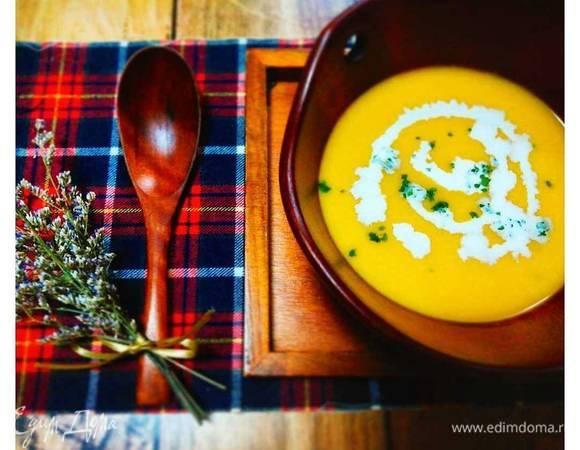Суп-пюре из тыквы «Душевное тепло»