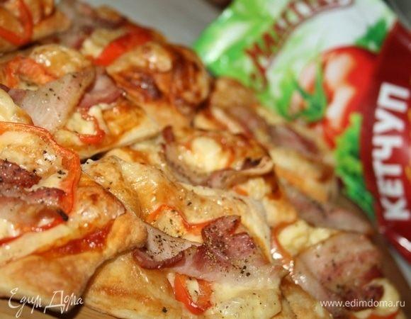 Закусочные слойки с беконом