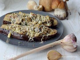 Баклажаны, запеченные с белыми грибами