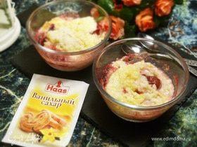 Рисовый пудинг со сливами