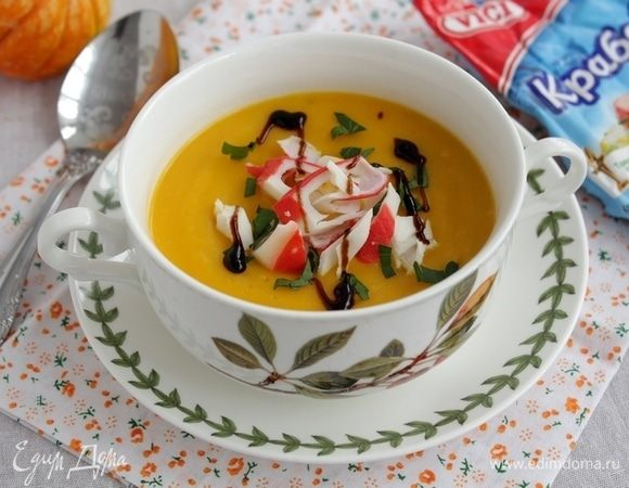 Тыквенный суп с мясом краба