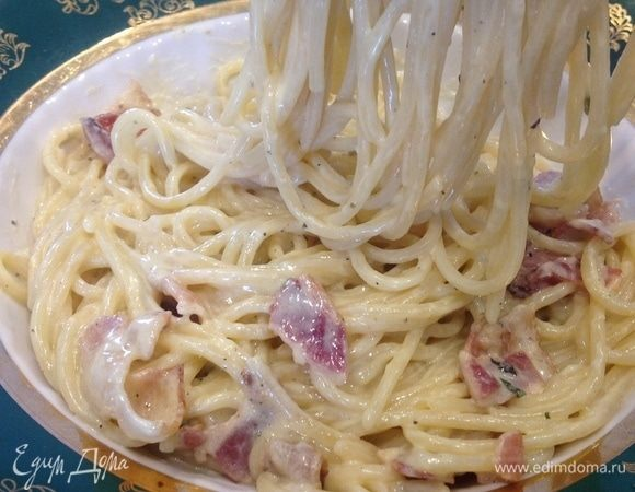 Спагетти «Алла карбонара»