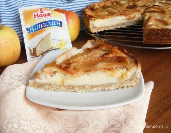 Яблочный тарт с ванильным кремом