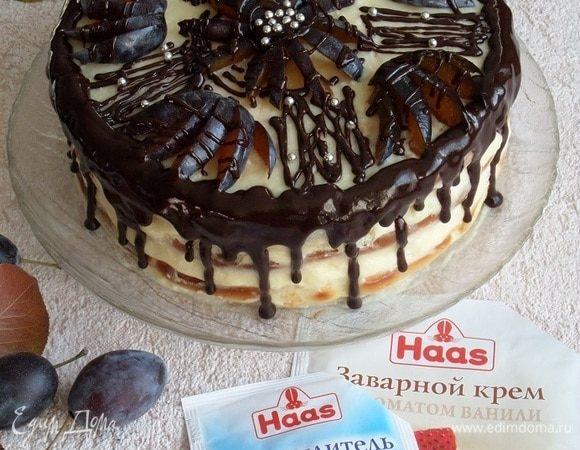 Торт с заварным кремом и сливами