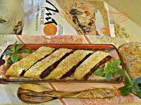 Штрудель со свеклой, сыром и шпинатом