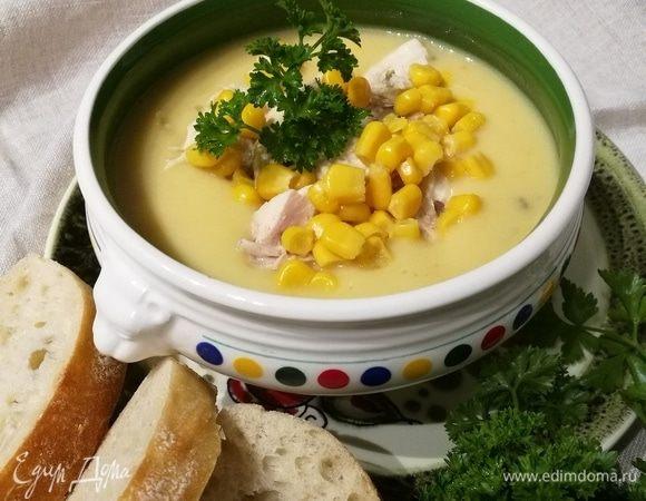 Картофельный крем-суп с курицей и маисом